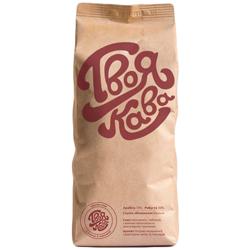 Кофе зерновой Твоя Кава
