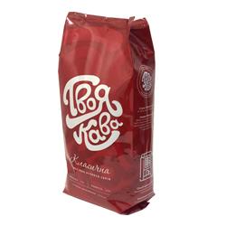 Зерновой кофе Твоя кава