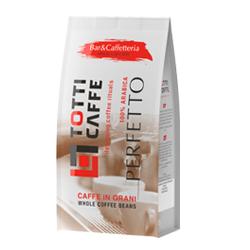 Зерновой кофе Perfetto